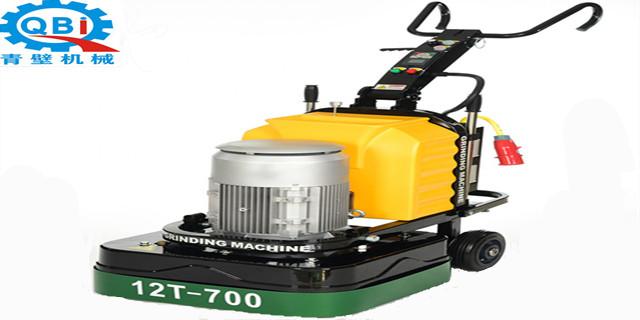 QB-700地坪研磨机