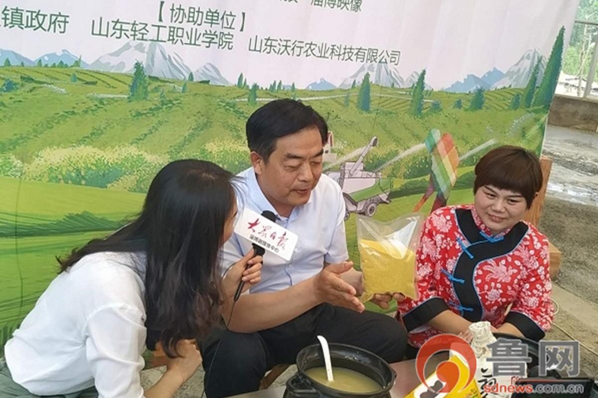 """淄博在崛起│""""鲁力助农"""" 淄川区宣传部部长""""直播带货"""""""