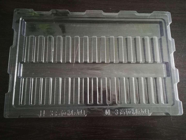 吸塑盒厂家可订制