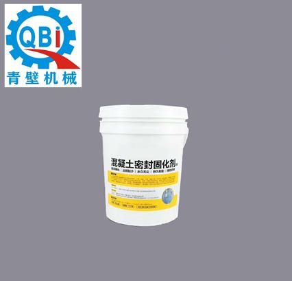 混凝土密封固化剂(钠基)