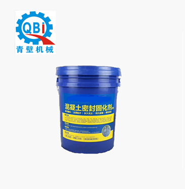 混凝土密封固化剂(钾基 )