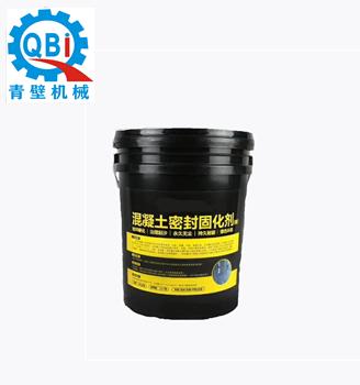 混凝土密封固化剂(锂基)