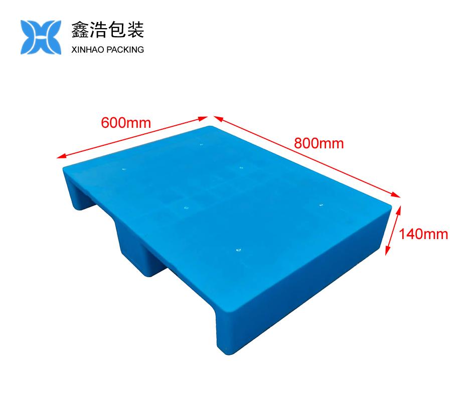 8060平板川字塑料托盘