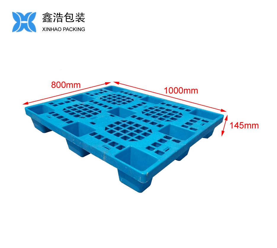 1008网格九脚塑料托盘