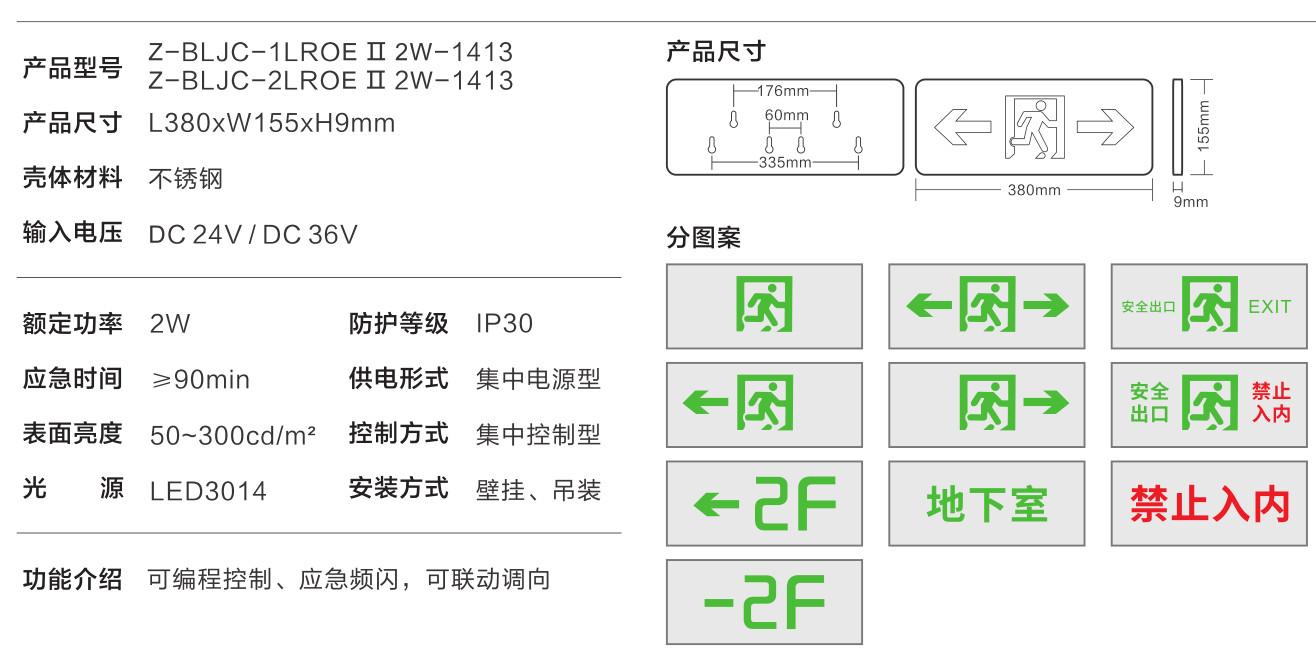 ZX1413.jpg