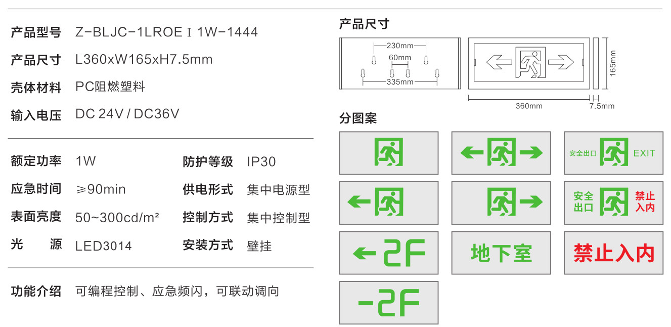 ZX1444.jpg