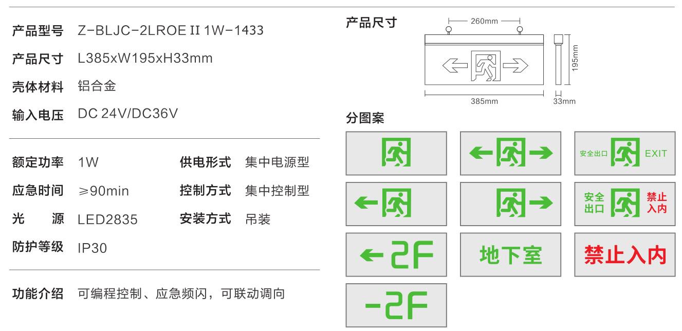 ZX1433.jpg