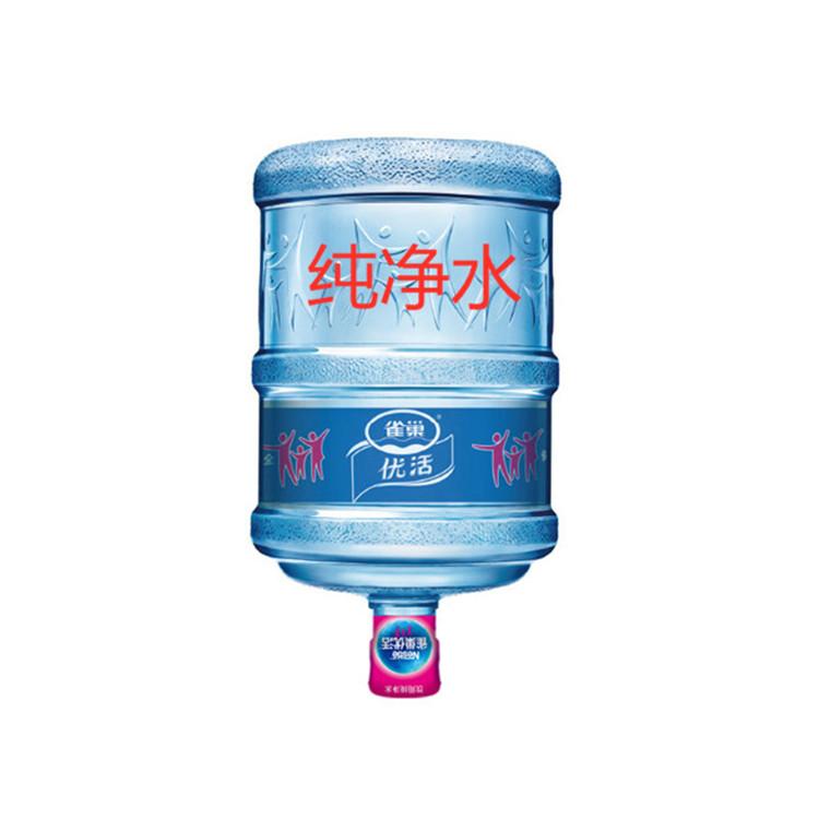 雀巢桶装纯净水