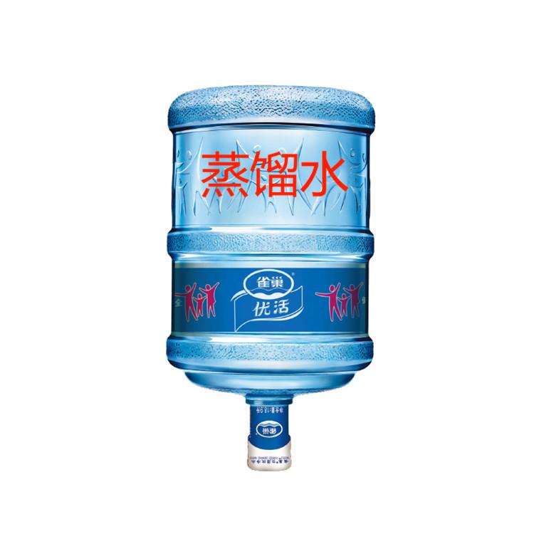雀巢蒸馏水