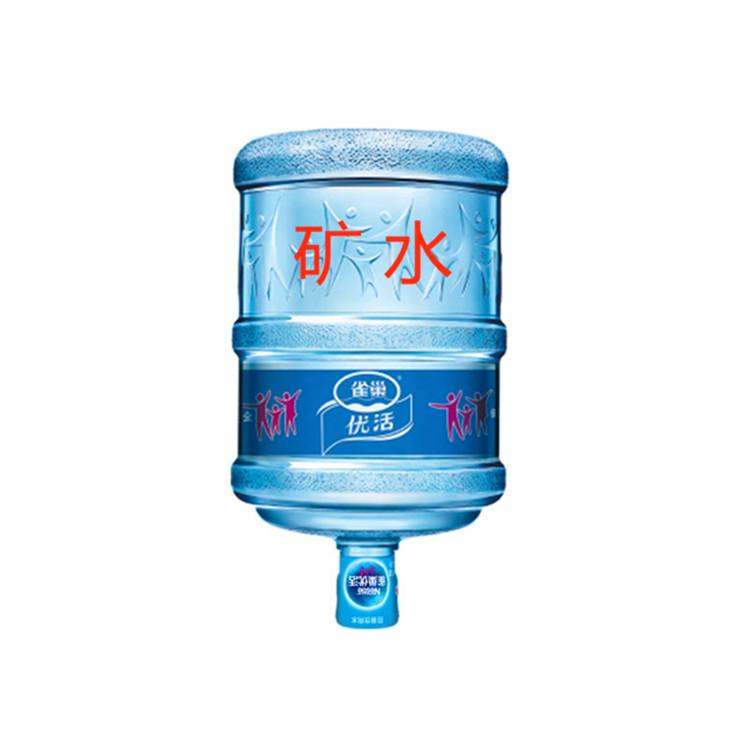 雀巢优活桶装水