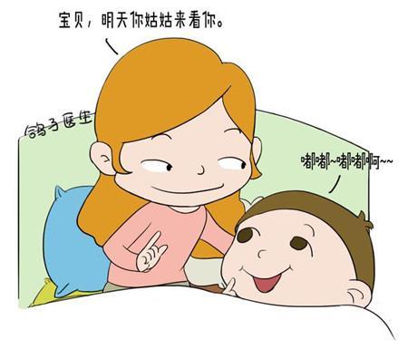 宝宝什么时候合适双语教育