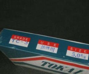 东海溶液焊材-TC-3