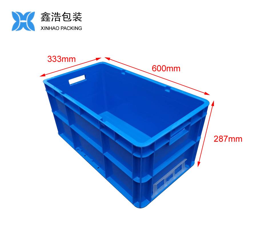 DP6330物流箱