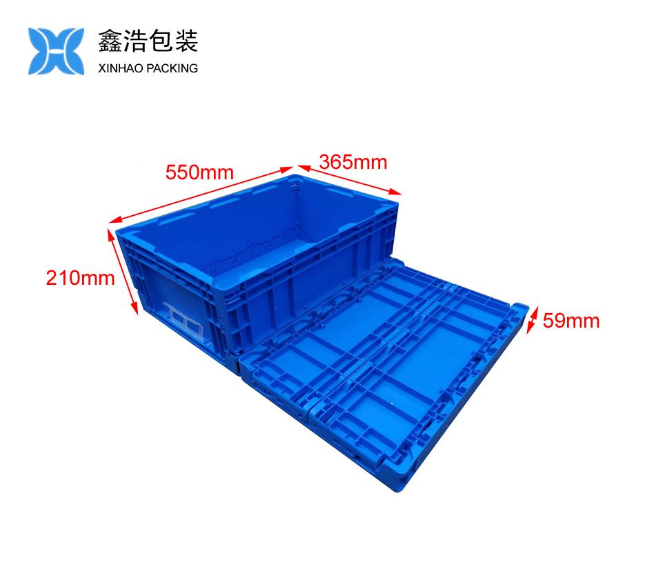 S504折叠物流箱