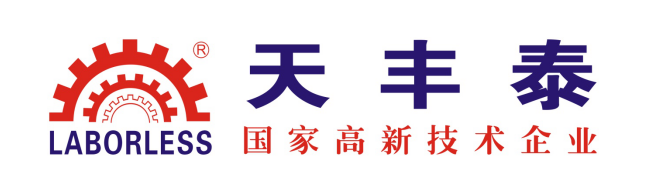 1590493698(1).png