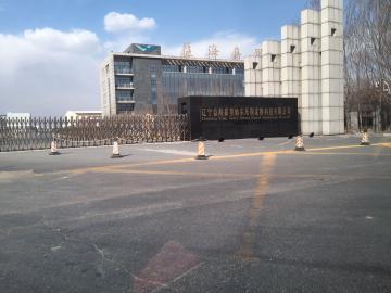 上海炳晟机电科技有限公司与益海嘉里集团合作项目