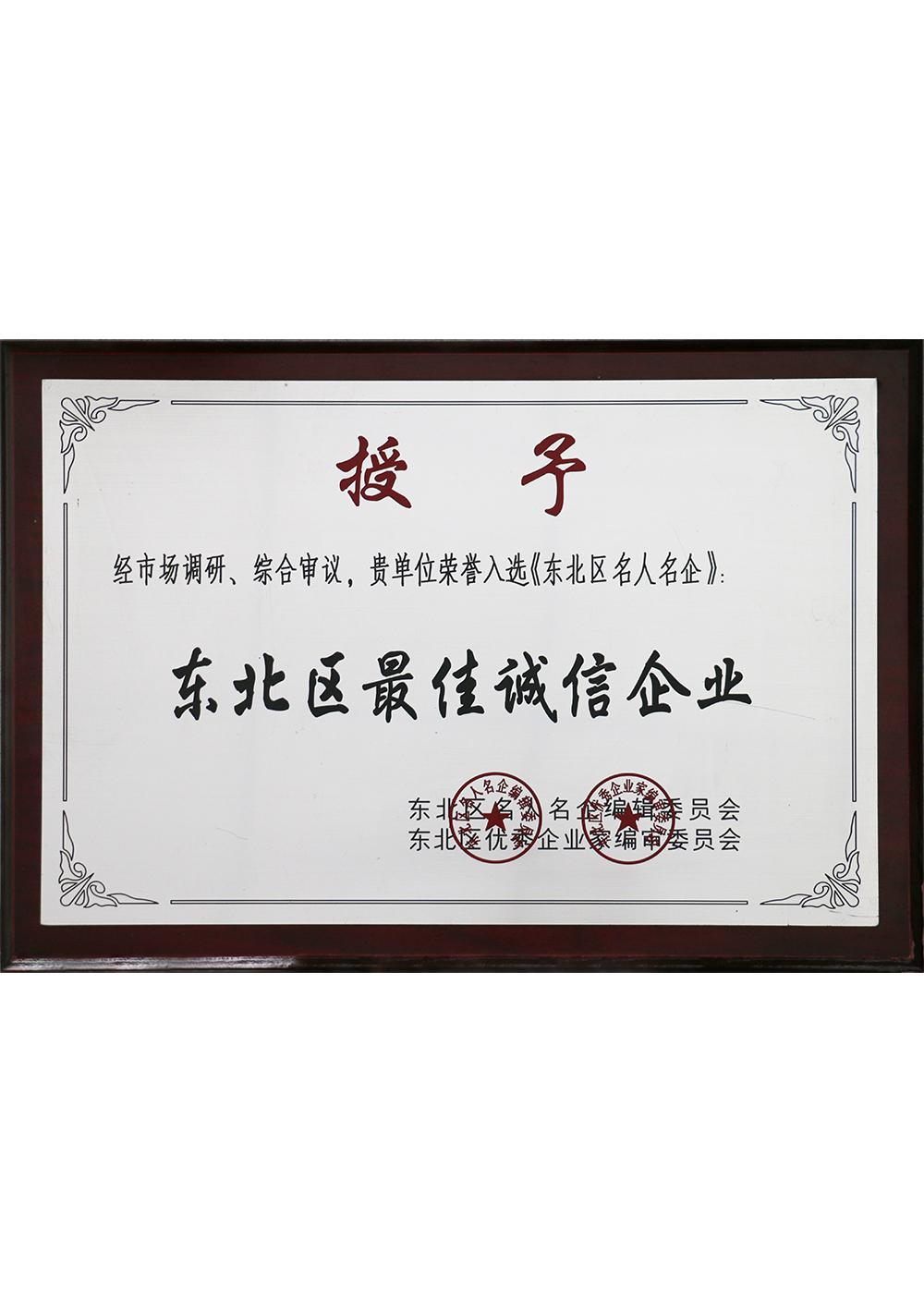 bob电竞官网官方主页千斤顶的标定要求
