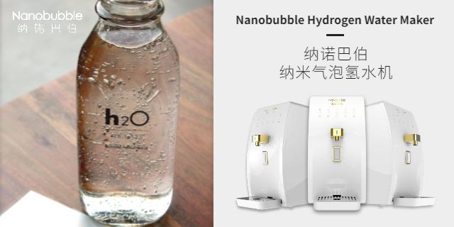 喝氢水、吸氢气、氢水泡浴三者对人体作用有何不同?