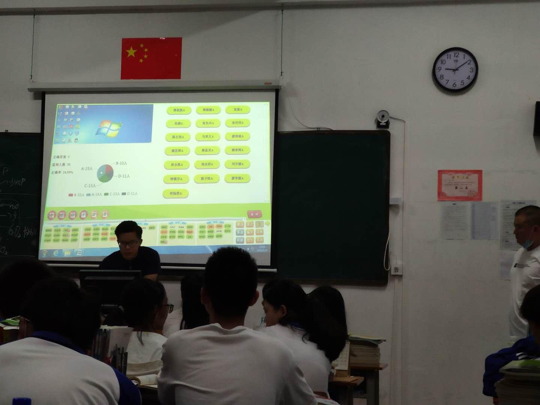 龙岩学校2.jpg