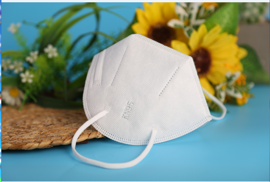 Non-medical Comfortable KN95 Protective Mask
