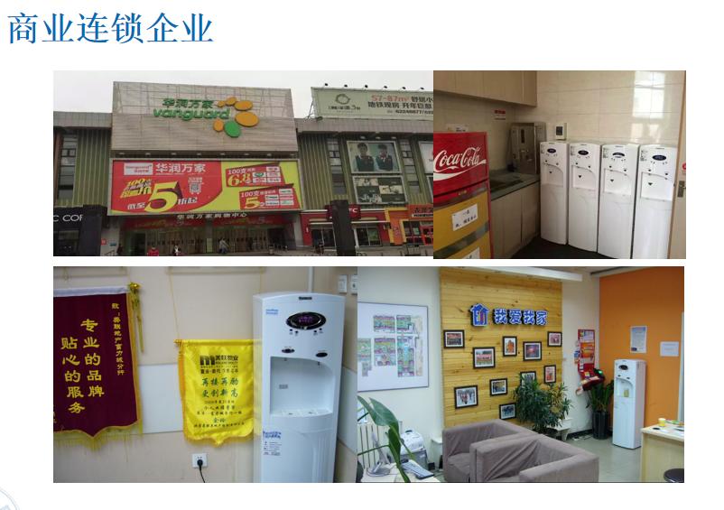上海直饮机租赁,浩泽净水器