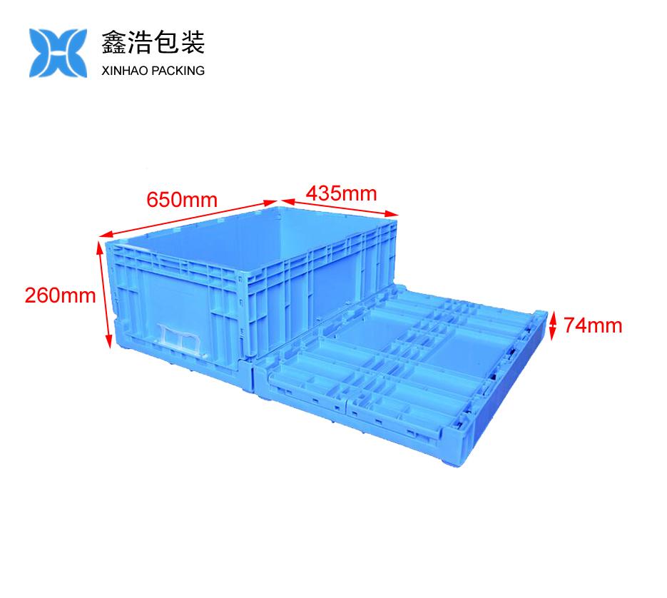 S806A折叠物流箱