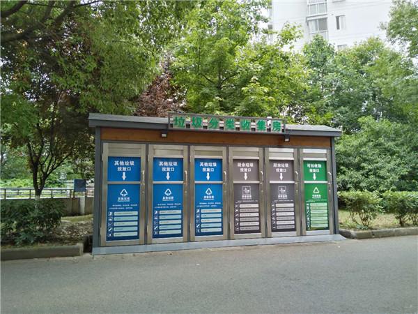 分类垃圾房安装成功