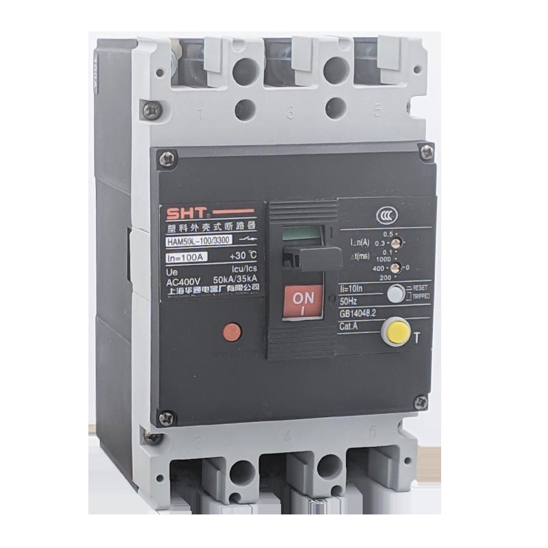 HAM50L系列漏电保护塑料外壳式断路器