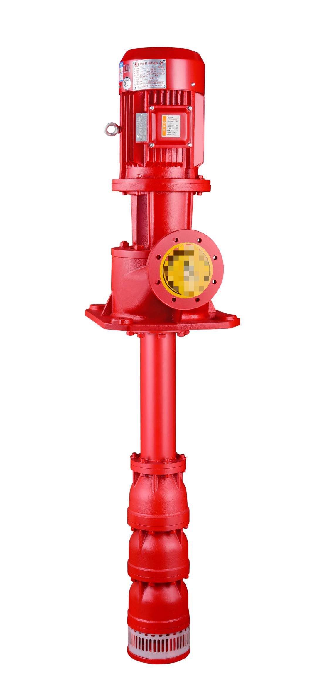 长轴深井消防泵组