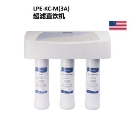 蓝飘尔超滤直饮机—LPE-KC-M(3A)