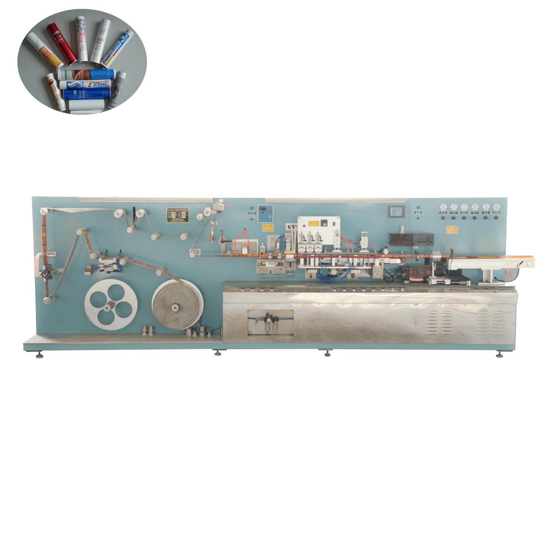 牙膏铝塑复合软管制管机
