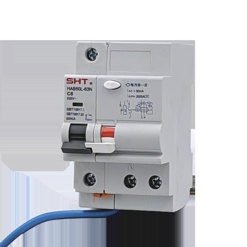 HAB50L系列小型漏电断路器