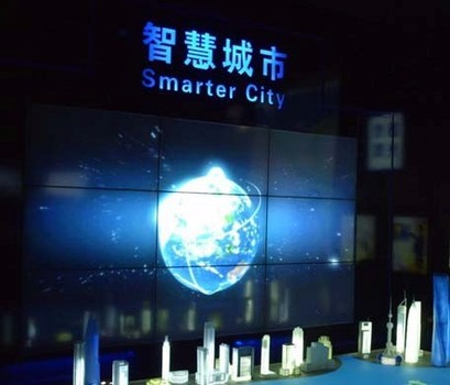 智慧城市与营销