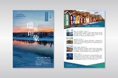旅游类DM单页