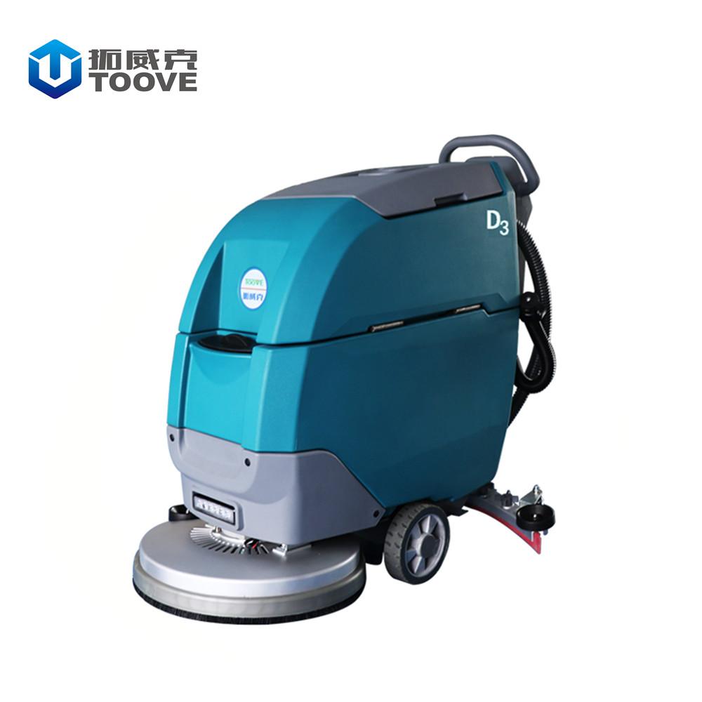 扬州手推全自动洗地机 厂房室内洗地机 小型车间全自动多功能拖地机