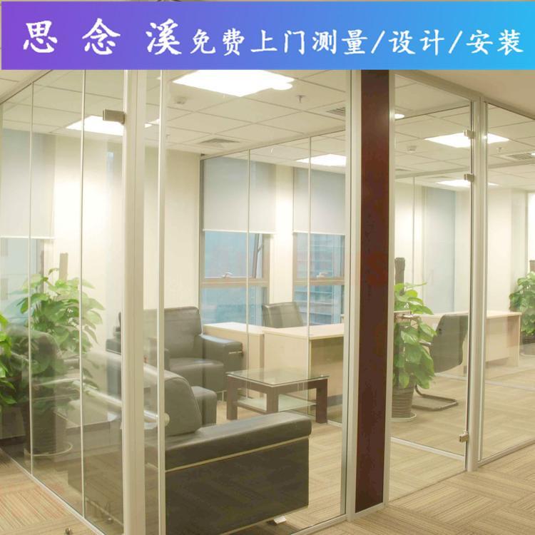 家装玻璃隔断百叶玻璃门办公室玻璃隔断思念溪