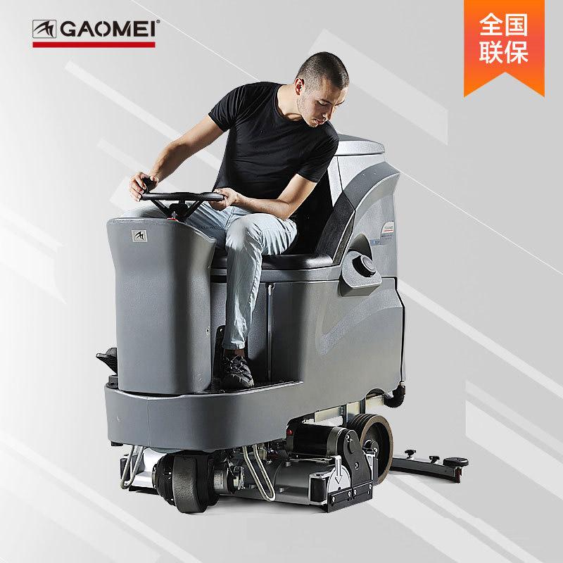 洗扫一体机 高美GM110BTR80驾驶式洗扫一体吸干机洗地扫地车