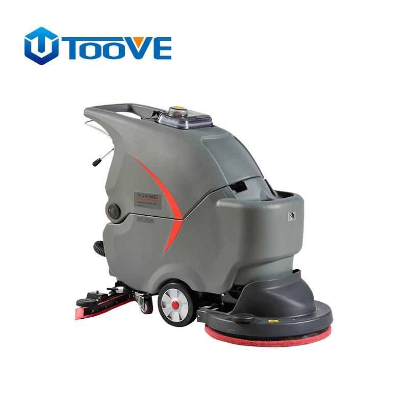高美56BT手推式洗地机 全自动酒店物业保洁 多功能洗地车