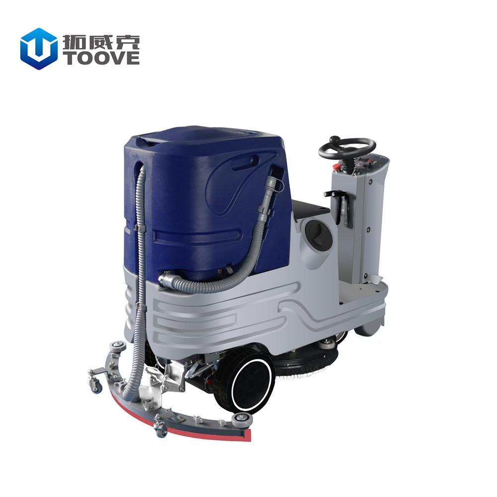 电梯间电瓶式洗地车-车间仓库座驾式洗地机-厂房油污地面洗地车