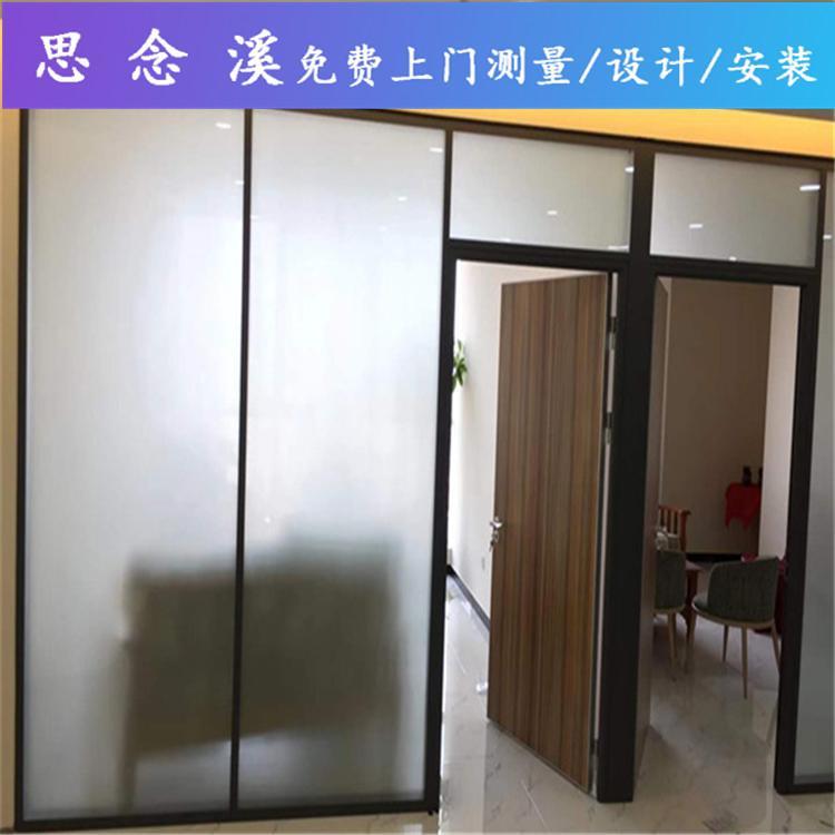 南京单层磨砂无框玻璃隔