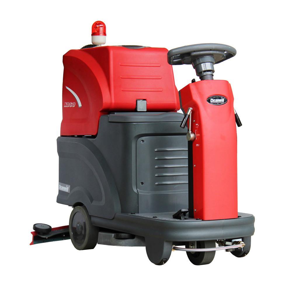 克力威小型驾驶式洗地机 电瓶充电式洗地车 酒店餐饮保洁用清洁设备