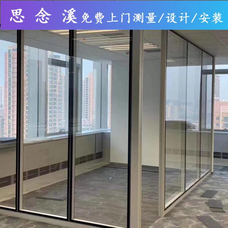 南京单层玻璃隔断