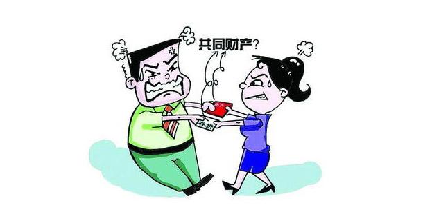 婚姻案例—签订离婚协议需谨慎
