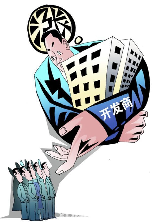 民商事案例—房产开发商不按照约定时间交付应当承担违约责任
