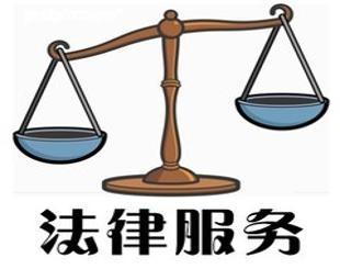 刑事案件中的保证人需要符合的条件、需要承担的义务以及不履行义务的法律后果(刑事法律知识)