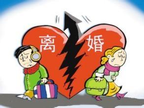 哪些情况下经调解无效,应当准予离婚?(婚姻家事法律知识)