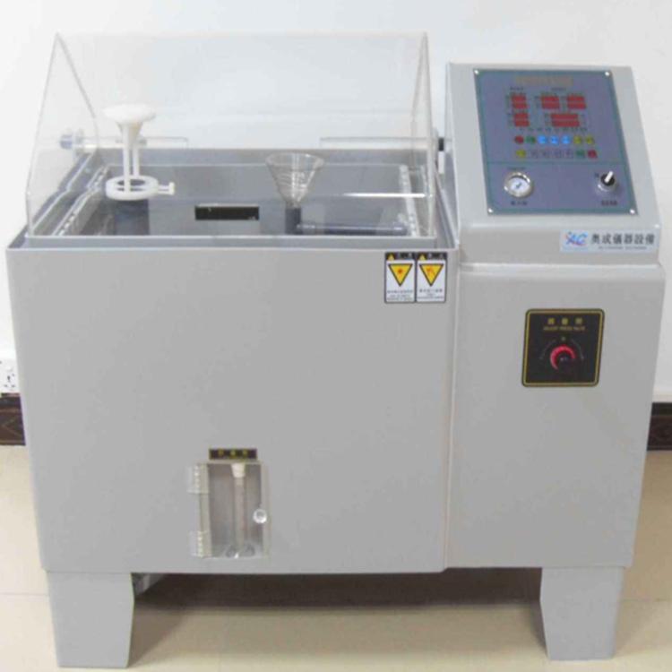 盐水喷雾实验机