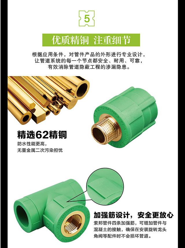 纯绿色管材-14a.jpg