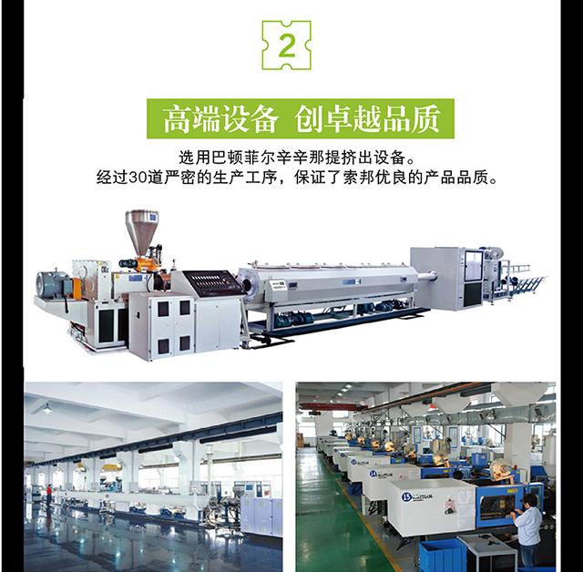 纯绿色管材-12a.jpg