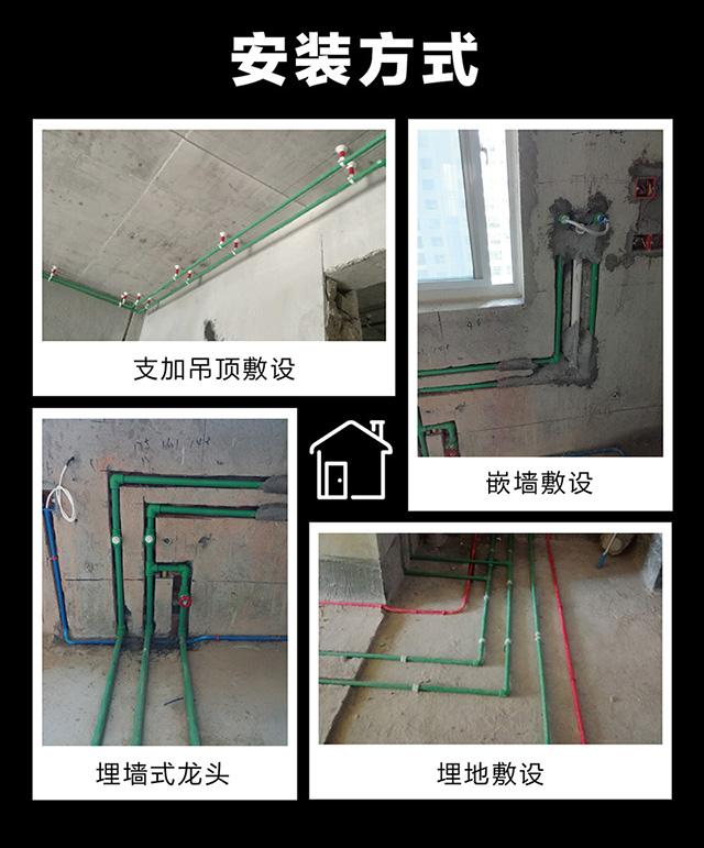 纯绿色管材-11.jpg